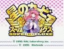 【ニコニコ動画】桜のユユコSDX 格闘王編&最終回を解析してみた