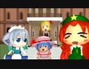 【ニコニコ動画】【第7回東方ニコ童祭】紅魔郷でEveryBody【東方MMD】を解析してみた