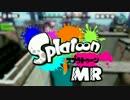 【ニコラップ】Splatoon MR【スプラトゥーン】