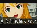 【ニコニコ動画】【卓M@s】響と貴音の「まっとばす」式冒険譚 5-1【SW2.0】を解析してみた