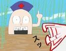 【第7回東方ニコ童祭】永遠亭で振るだけ