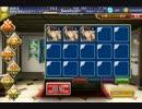 【ニコニコ動画】千年戦争アイギス ゴールドラッシュ!:共闘戦線 ☆3 アトラを解析してみた