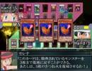 【ニコニコ動画】ポケモンAGneXXt第5話⑥『2人のキズナ!サトシvsセレナ!』を解析してみた