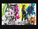 【青春×機関銃】The Bravest Destiny【OP】 thumbnail