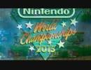 Nintendo World Championships 2015 1/2