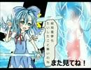 【ニコニコ動画】【第7回東方ニコ童祭】 てらこや!  【東方手書き】を解析してみた