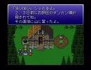 FF6 「たたかう」「まほう」禁止 実況付き その6 町探索のみ thumbnail