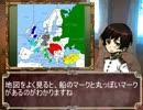 【ニコニコ動画】【APヘタリア】悪友島国お子様でディプロマシー!を解析してみた