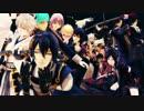 【MMD刀剣乱舞】12人くらいでELECT