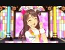 【ニコニコ動画】【スペシャルアイドルNPV】 お願い!シンデレラ 【卯月・未央・凛】を解析してみた