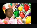 【ニコニコ動画】(2)大友レイプ~クッキンアイドルと化した先輩~を解析してみた