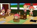 【ニコニコ動画】【猫村いろは】えんえんととんでいく【奥田民生 弾き語りカバー】を解析してみた
