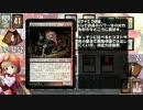 【アイマス×MTG】しんでれら・まじっく サイドイベント Game37