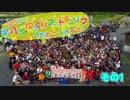 【ニコニコ動画】12万円で第八次ゆっくりブートキャンプ目指してみるべさ!【その1】を解析してみた