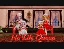 【第7回東方ニコ童祭】No Life Queenを紅魔館メンバーに踊ってもらった