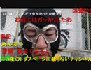 20150628 暗黒放送 宝塚記念 阪神競馬場から放送 2/2