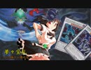 【ニコニコ動画】【東方】 夢々宝札~コアの輝きと夢の札~ vol.52 【遊戯王】を解析してみた