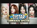 [K-POP] Sistar - Interview + Don't Be Such a Baby + Shake It (Comeback 20150628) (HD)