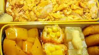 単色弁当(黄色)・マフィンバーガーetc