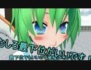 【ニコニコ動画】【第7回東方ニコ童祭】 咲夜さんと祭りに参加するだけ【オチが弱い話】を解析してみた