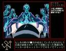 【ニコニコ動画】◆ニンジャ便乗プログラム◆デマカセアニメイシヨン第9、10話を解析してみた