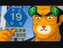 海原雄山とうp主が愛媛県道走破を目指すようです 第004話