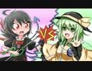 【ニコニコ動画】【第7回東方ニコ童祭】 ぬえ vs こいしを解析してみた
