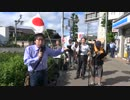 6月28日 外国人移民政策反対を訴える街宣 in 西院 1-8