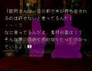 夜想曲 - 第二話 (前編)