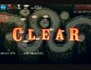【ニコニコ動画】千年戦争アイギス ゴールドラッシュ!:暗殺のススメ【☆3×銀↓×暗殺無】を解析してみた