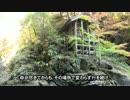 【ニコニコ動画】天岩戸神社と日室ケ嶽─意外なご祭神を解析してみた