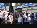 6月28日 外国人移民政策反対を訴える街宣 in 西院 7-8
