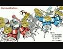 【ニコニコ動画】【MMD】【配布】10点可変ドラムセット(+物理揺れシンバル)【改造モデル】を解析してみた