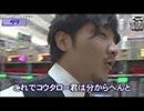 黒バラWARS 第5話(1/4)