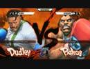 【ニコニコ動画】43CEO2015 ウル4 LosersSemiFinal Smug vs PR Balrogを解析してみた