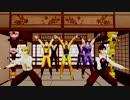 【MMD】ディオとジョナサンがソーラン節を踊るだけ【ジョジョ】