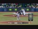 【ニコニコ動画】【MLB】イチロー、かっこつけて凡フライ捕ろうとして失敗!投手激怒!!を解析してみた