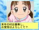 【ニコニコ動画】フィーリア王女とふたりはプリキュアSplash☆Star~370を解析してみた