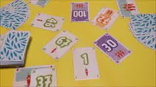 フクハナのひとりボードゲーム紹介 NO.55『もっとよせて』