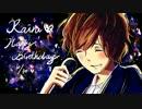【ニコニコ動画】【海外から】らいるさんの誕生日お祝い動画を解析してみた