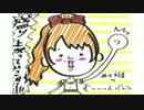 【ニコニコ動画】井口裕香のむ~~~ん ⊂( ^ω^)⊃ 第248回(2015.06.29)【動画付き】を解析してみた