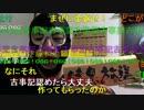 【ニコニコ動画】20150630 暗黒放送 暗黒画像&替え歌選手権放送 1/3を解析してみた