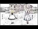 【ニコニコ動画】アリス スイートマジック エフェクト集 HD版を解析してみた