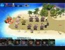 【ニコニコ動画】【千年戦争アイギス】 姫達の海開きを解析してみた