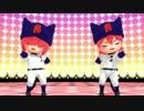 【ニコニコ動画】【ダイヤのMMD】小湊兄弟の魔法を解析してみた