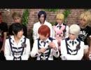 【ニコニコ動画】【アルスマグナ】 恋するメキシカンロック 1/3を解析してみた