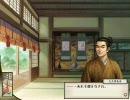 太閤立志伝~東方の章~ 第30話 thumbnail