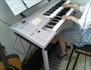 【ニコニコ動画】【エレクトーン】キセキを弾いてみた【安藤禎央】を解析してみた