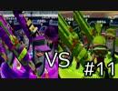 【ニコニコ動画】【Splatoon】ゆかりとマキでスプラトゥーンをやるでゲソ #11【VOICEROID+実況】を解析してみた