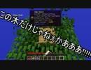 【ニコニコ動画】[minecraft] 極限クラフト! Part1 ゆっくり実況を解析してみた
